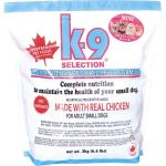K-9 SELECTION MAINTENANCE SMALL BREED FORMULA 1kg